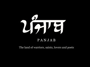 panjab book cover