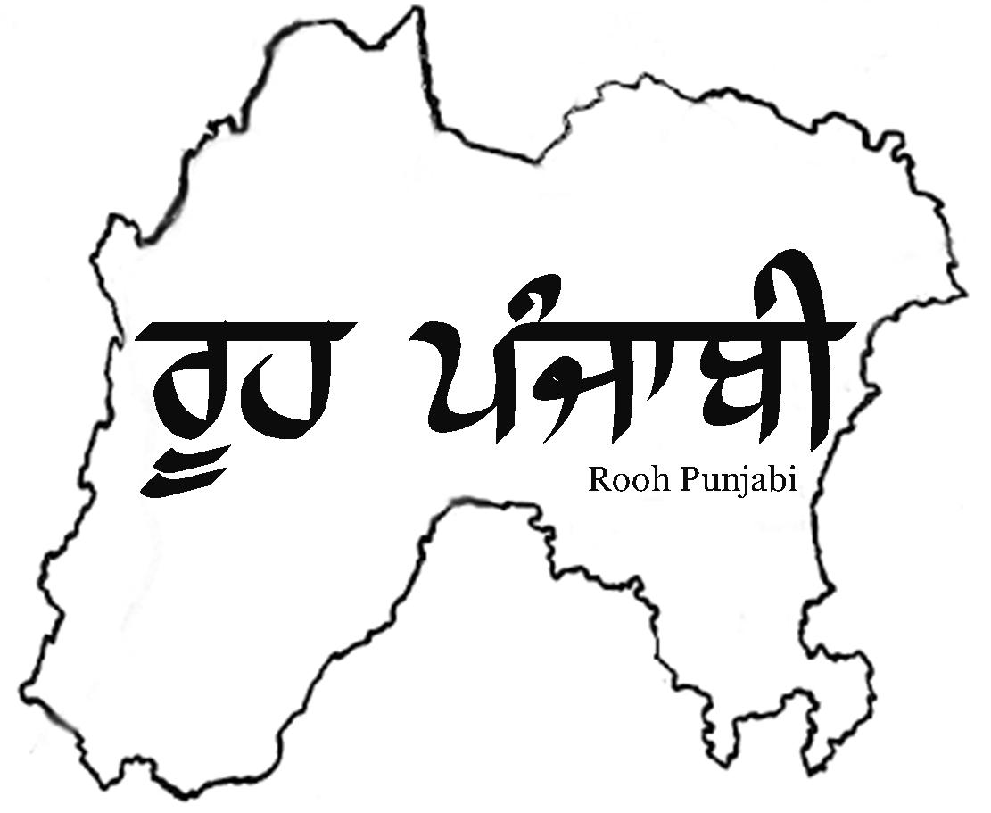 rooh punjabi logo final